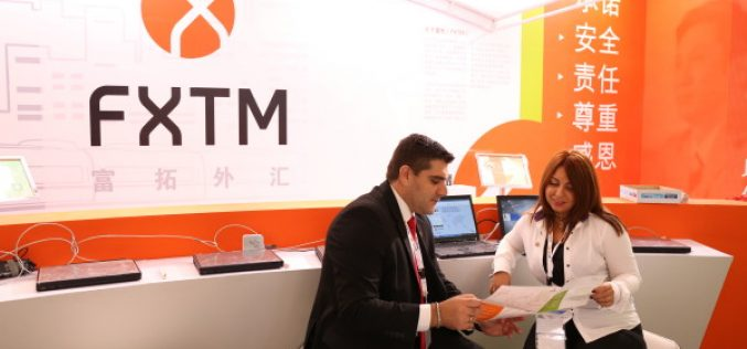ForexTime's global outreach begins with first-ever participation in Shanghai International Money Fair