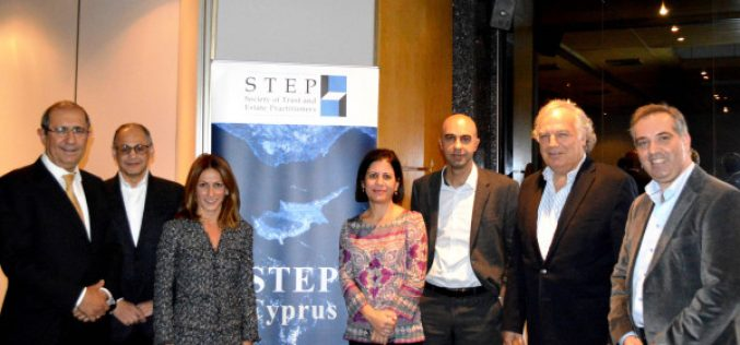 STEP Cyprus Cocktail Party
