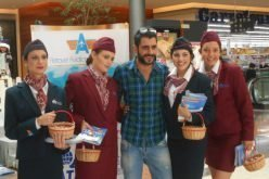 H AirTravel Aviation Academy στο Mall of Cyprus