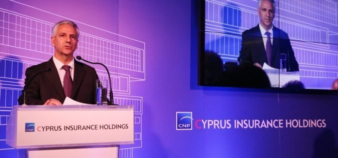 Νέο κτίριο CNP Cyprus Insurance Holdings