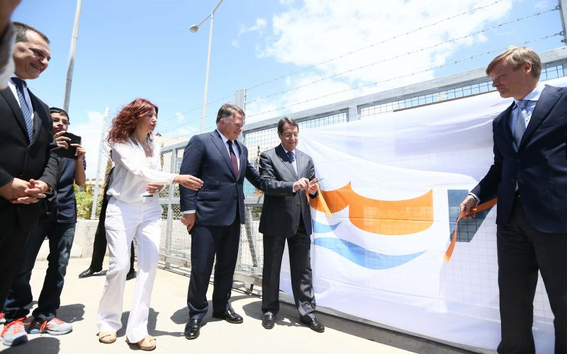 Cyprus energy centre plans moving ahead