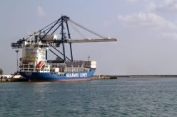 H Salamis Lines αγόρασε νέο πλοίο τύπου container