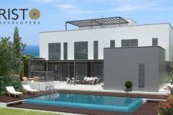 Νew project by Aristo Developers