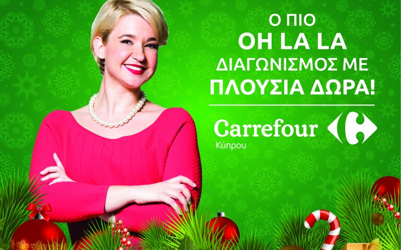Carrefour: 32 νικητές μάντεψαν και κέρδισαν
