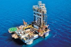 EC: Cypriot gas a key factor in EU energy objectives