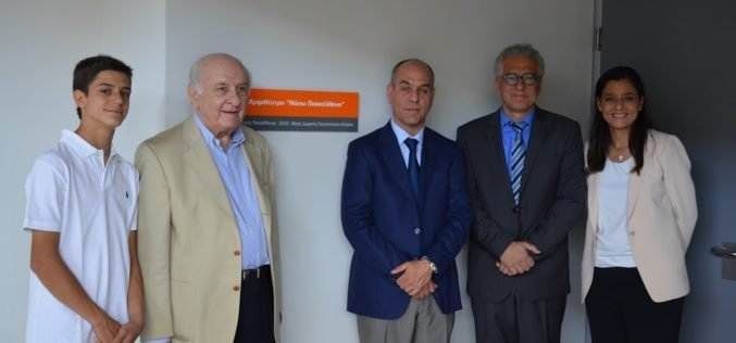 FIFPro and the University of Nicosia launch global online programme