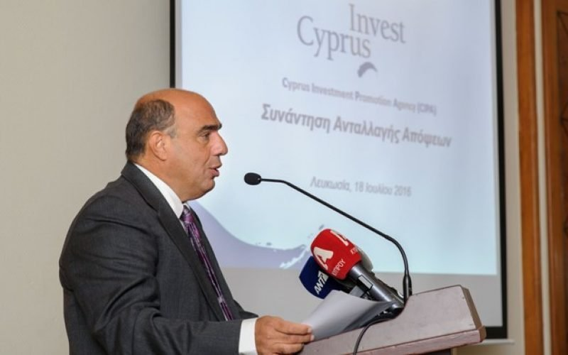 CIPA initiative to evaluate situation and forge policy to attract investments