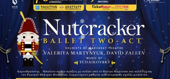 """Don't miss """"The Nutcracker"""" ballet in Limassol and Nicosia"""