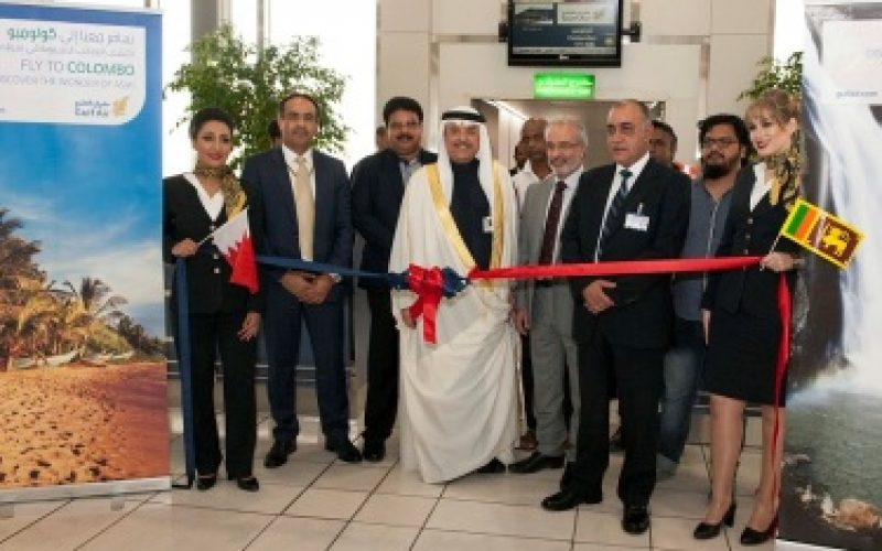 Gulf Air takes off to Colombo