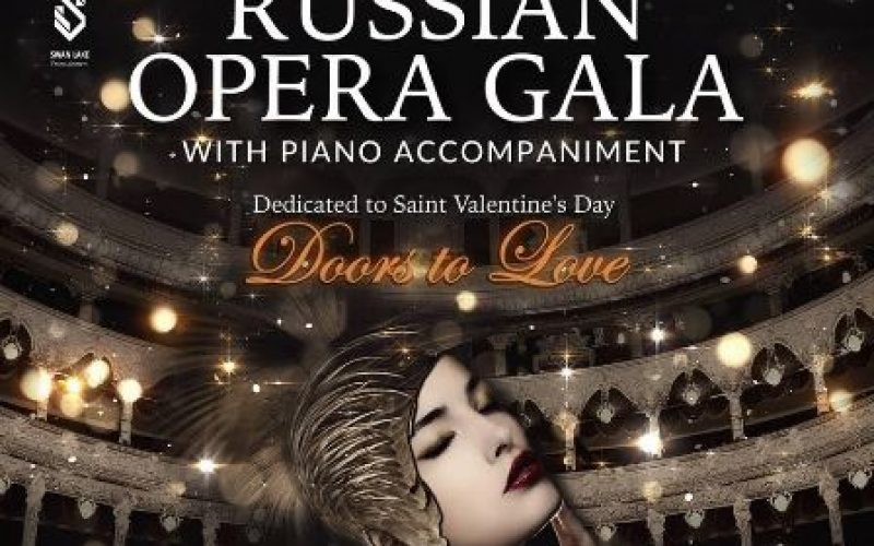 Swan Lake Entertainment presents «Doors to Love»