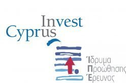 CIPA and RPF support Cypriot start-ups