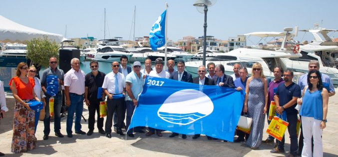 Blue flag award for Limassol Marina