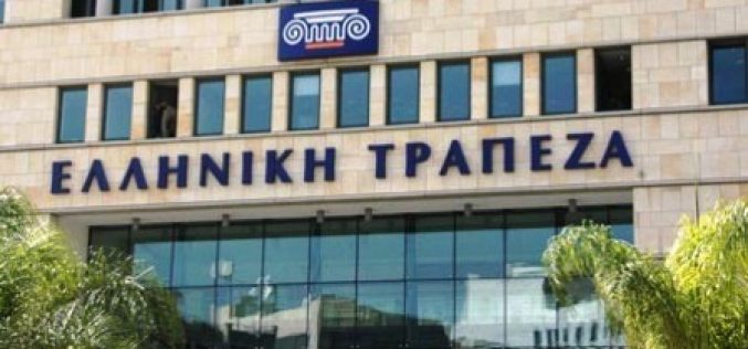 Hellenic Bank assesses that Cyprus' macroeconomic outlook is positive
