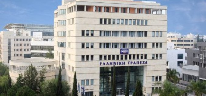 Hellenic Bank switches on live API-based banking