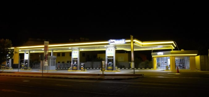 The 2nd Eni petrol station in Limassol