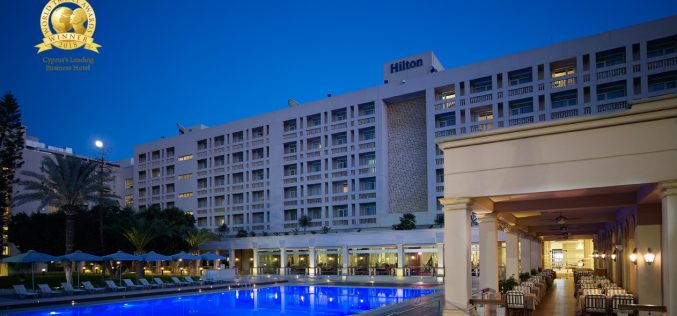 Hilton Cyprus Named as Cyprus's Leading Business Hotel 2018 at the 25th Edition of the World Travel Awards Europe