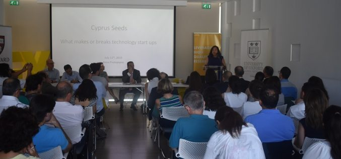 "Cyprus Seeds: ""What makes or breaks a Technology startup?"""