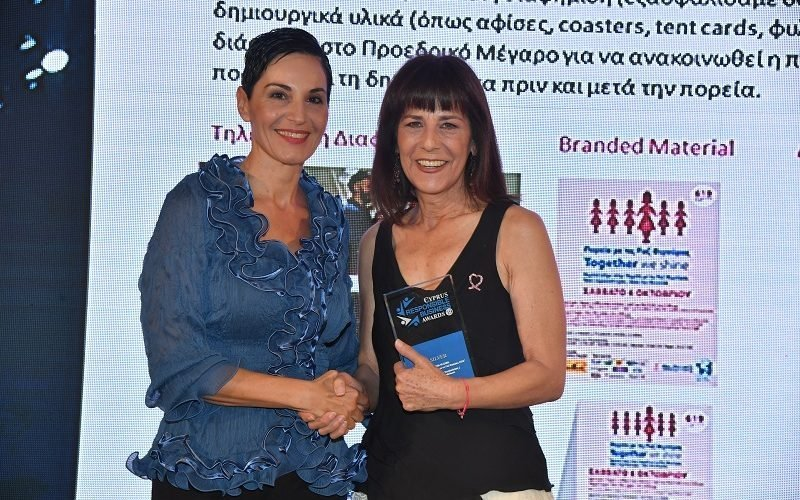 Βραβείο Cyprus Responsible Business Awards στην DELEMA McCANN