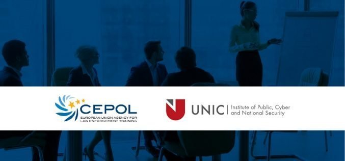 University of Nicosia becomes a CEPOL Framework Partner